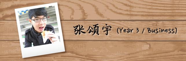 songyu-01